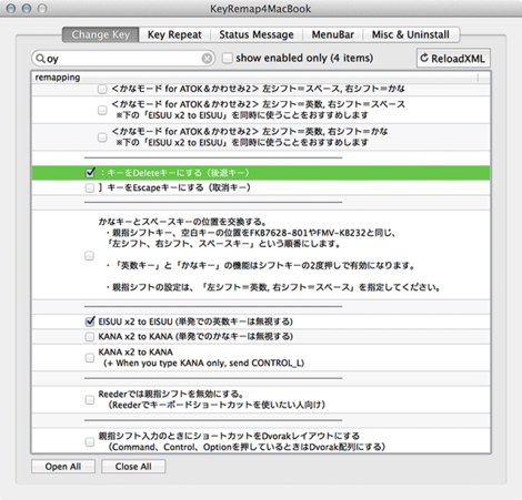 KeyRemap4MacBook ウィンドウ